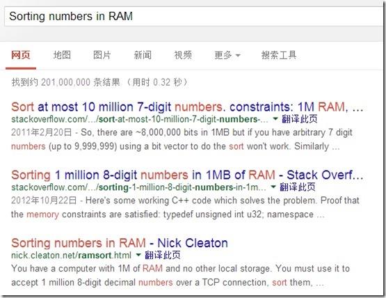 Sorting numbers in RAM